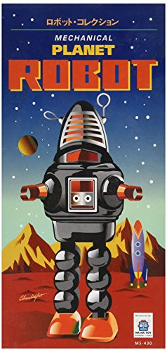 Schylling Chrome Planet Robot ()