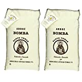 Santo Tomas Bomba Rice, 2.2 Pound (Pack of 2)