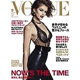 VOGUE JAPAN 2020年9月号