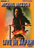Michael Jackson: Live in Japan [DVD] [Import]