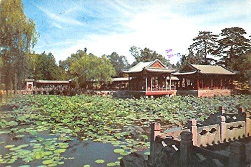 Hsieh Ch\'u Yuan, Garden of Harmonious Interest, Summer Palace Peking ...
