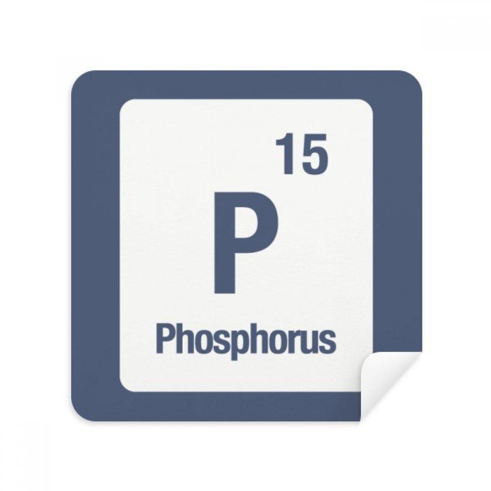 P Phosphorus化学要素Chemメガネクリーニングクロス電話画面クリーナースエードファブリック2pcs   B07C96JQ41