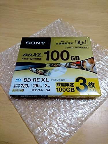 3 Sony Blu Ray 100GB BD-RE XL 3D Bluray Triple Layer BDXL Media Inkjet Printable Discs