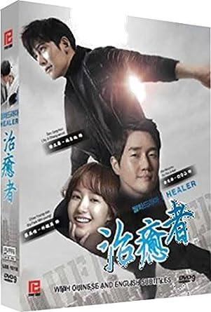 Amazon com: Healer ( Korean Drama with English subtitles