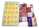 カスドース20個入【皇室献上菓子・長崎県平戸】
