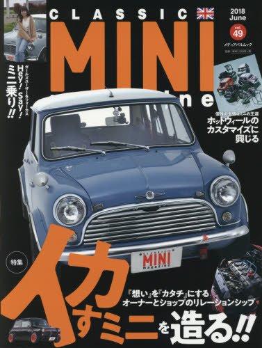 「クラシックミニマガジン Vol.49」(メディア・パル)