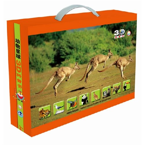 The animal star3 D section Pu slipcase packs(outside grind an agency point to study) (Chinese edidion) Pinyin: dong wu xing qiu3D ke pu shu tao zhuang ( wai yan she dian du shu ) pdf