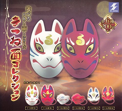Oh play!Side series Fox Fox Fox faces collection All 6 Type set Gazza Gacha Gacha by SK Japan