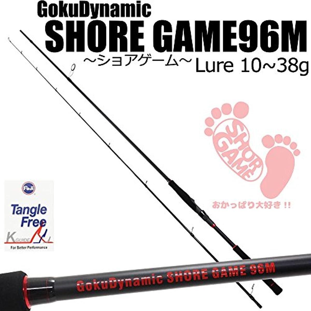 [해외] 슈퍼 라이트 쇼어지깅 GOKUDYNAMIC SHOREGAME96M GOKU-086583