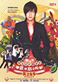 Mischievous Kiss / Naughty Kiss / Playful Kiss (All Region 4 DVDs, Korean TV Drama, English Sub)