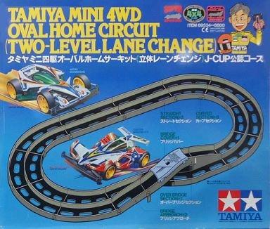 mini 4wd circuit - 5