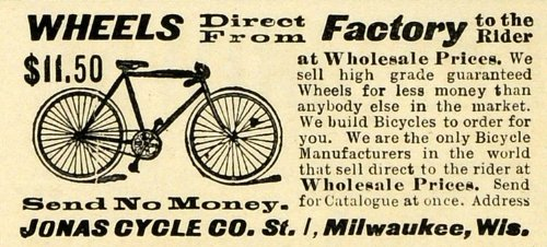 Bike Parts Price - 8