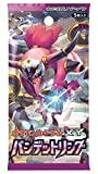 Pokemon Card Game XY Expansion Pack - Bandit Ring 20 Pack BOX [Trading Cards]