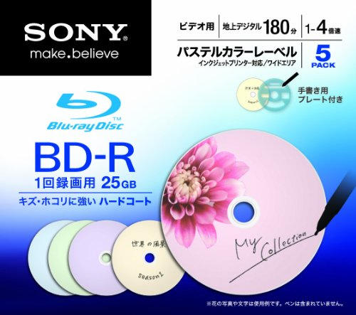 Sony Blu-ray Disc | BD-R 25GB 4x Pastel-Colored Ink-jet Printable 5 Pack | 5BNR1VCCS4 (Japanese Import)