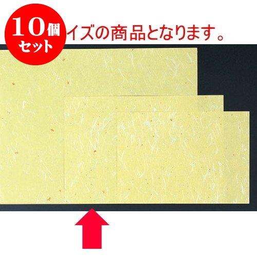 10個セット 和紙マット 金銀雲流紙(100枚単位)(中) [39 x 26cm] 紙 (7-158-4) 料亭 旅館 和食器 飲食店 業務用   B01M13FDU9