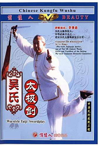 Style Taiji Sword - Wu-family-style Taiji Sword       _