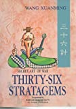 The Thirty-Six Strategems, Wang Xuanming, 9971985942