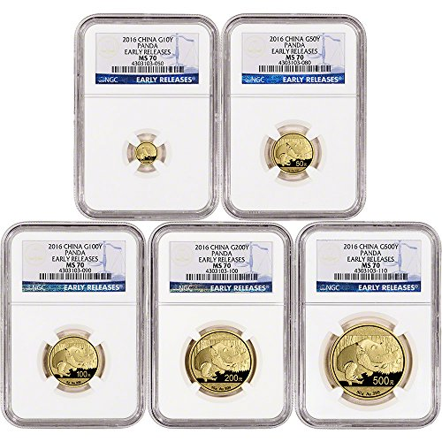 CN 2016 China Gold Panda 5-pc. Year Set Early Releases MS70 -