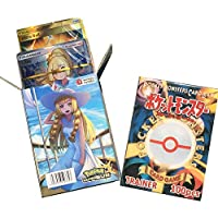 Pokemon Pocket Monsters Flash Cards