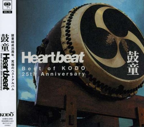 Heartbeat: Best of Kodo 25th Anniversary