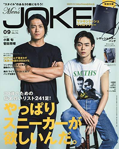 Men's JOKER 2018年9月号 画像