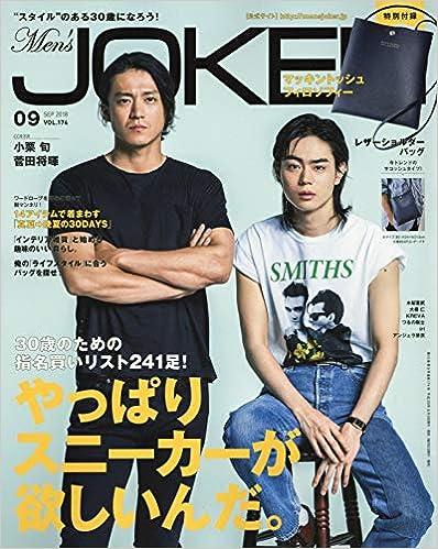 Men' s JOKER雑誌
