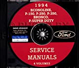 STEP-BY-STEP 1994 FORD TRUCK, VAN & PICKUP FACTORY REPAIR SHOP & SERVICE MANUAL CD - Includes Econoline, F-150, F-250, F-350, F-450, F-550,Bronco, F-Super Duty