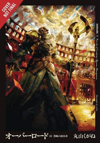 Pdf Science Fiction Overlord, Vol. 10 (light novel): The Ruler of Conspiracy
