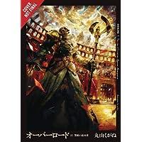Overlord, Vol. 10 (light novel)