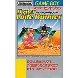 Hyper Lode Runner (GAME BOY super hint book) (1989) ISBN: 4886581978 [Japanese Import]