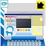 LED液晶画面のブルーライトを35%カット ブルーライトカット保護フィルム ドラえもんステップアップパソコン用[全面保護タイプ]日本製