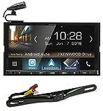 "Kenwood DMX7705S 6.95"" Digital Media Bluetooth Receiver Sirius XM+Backup Camera"