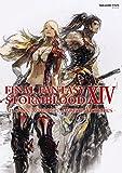 FINAL FANTASY XIV: STORMBLOOD | Art of the Revolution - Western Memories - (SE-MOOK)