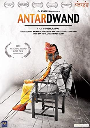 Antardwand full movies 720p download