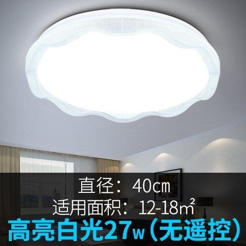 Weiß 40cm Wave Weiß 27w Barotury Schlafzimmer, Esszimmer, Arbeitszimmer, Balkon, Diele, Runde Led-Deckenleuchte, Acryl, Blau Wave 40 Cm Weißes Licht 20 W