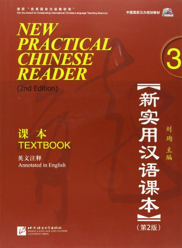 New Practical Chinese Reader, Vol. 3 (2nd Ed.): Textbook (with MP3 CD) (English and Chinese Edition)