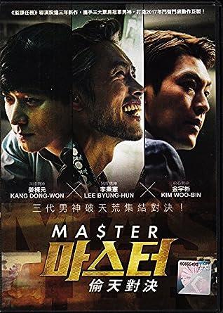 master korean movie hd