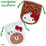 Sanrio LINE FRIENDS & Hello Kitty face shaped purse set Narikiri Friends From Japan New