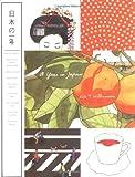 """""""A Year in Japan"""" av Kate T. Williamson"""