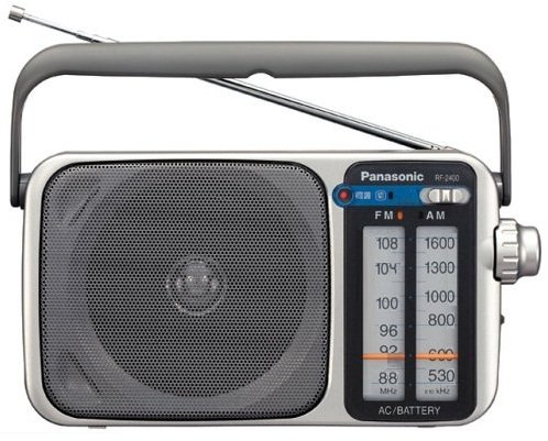 Panasonic Rf-2400 Am/FM Radio, Silver/Grey ()