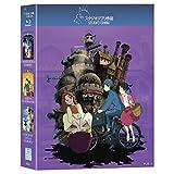 Paquete Studio Ghibli. Volumen 1