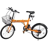 Merax Folding Bike 20 Inch 6 Speed Fashionable Rear Suspension Shimano Shifter