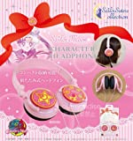RARE Sailor Moon Stereo headphone SLM-18A Pink CUTE Kawaii JAPAN