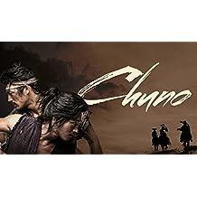 Chuno - Season 1
