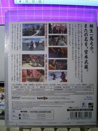 Ryu ga Gotoku Kenzan / Yakuza 3 (PS3) - Japan Import, We ship INTERNATIONAL
