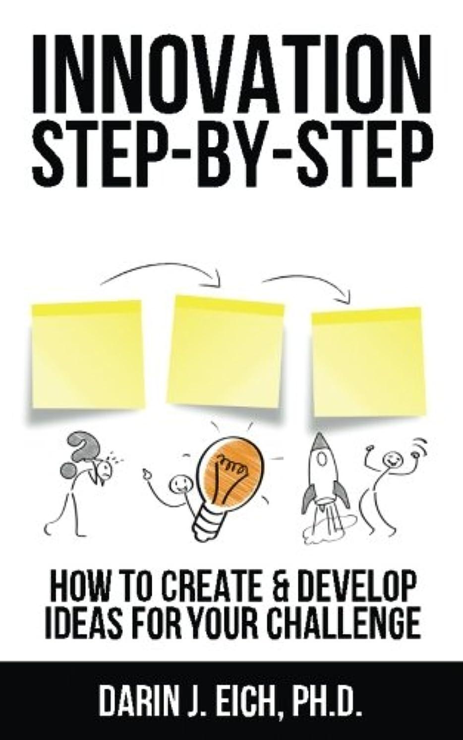 あいにく例外欠如Design Thinking: Integrating Innovation, Customer Experience, and Brand Value