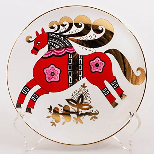 - Red Steed Decorative Plate. 22k Gold. 8''