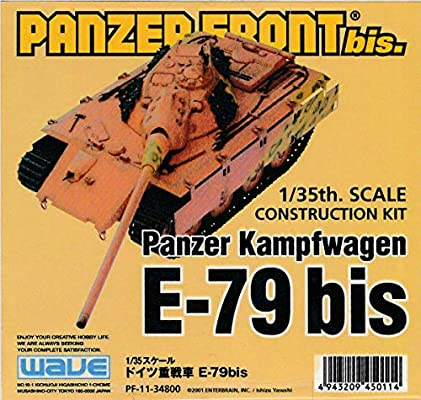 Amazon | WAVE 1/35 E-79 bis 重戦車 パンツァーフロント Panzer Front ...