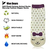 Vive Bears Casual Socks Women Soft Animal Socks