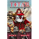 Titan & the Lost City of Kronos (The Legend of Anastasia Stephanopoulos Book 1)